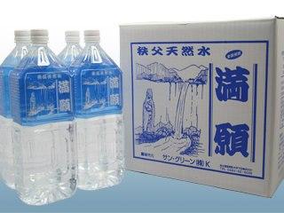 【二千万年水】温泉水とは-秩父天然水満願