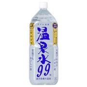 【温泉水】二千万年水2lペットボトル